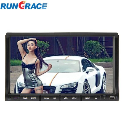Choosing The Right Car DVD Player Got Easy