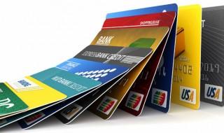 credit-card1