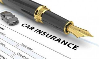 Why Federal Phoenix Car Insurance Is Worth It