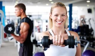 Tips To Save On Gym Membership